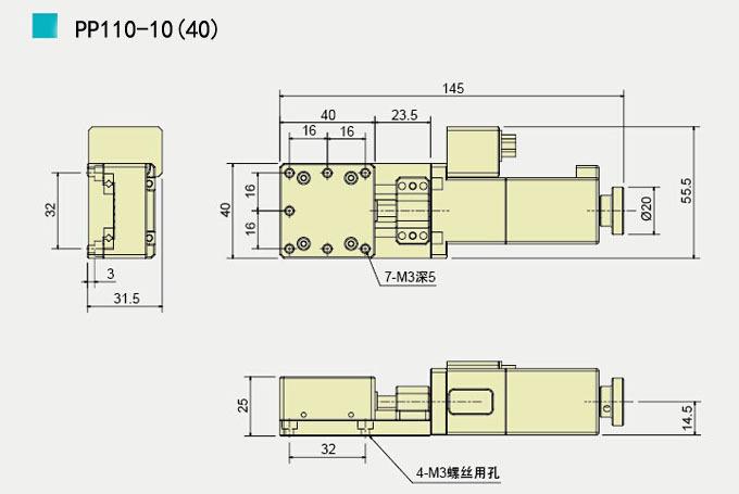 PP110-10(40)/(60) High Precision Motorized Linear Stage, Electric Translating Platform,