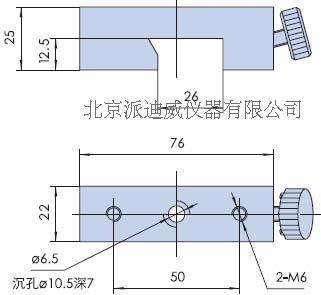 Optical Slider, Optical Rail Carrier PK01