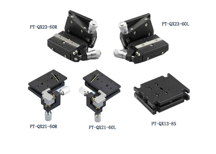 Precise Manual Tilt Stage PT-QX21-60R/L, PT-QX23-60R/L