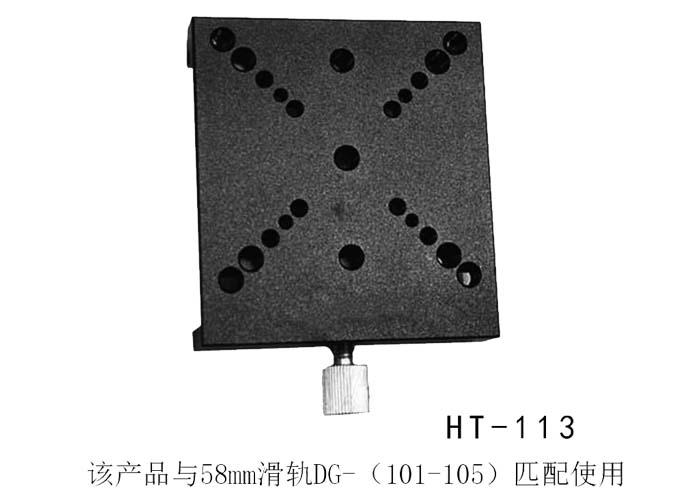 Precision Guide Rails and Slideway 82mm x 75mm HT-113