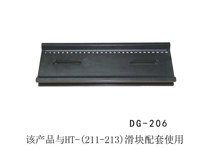 Precision Guide Rails and Slideway, 100mm x 1500mm DG-206