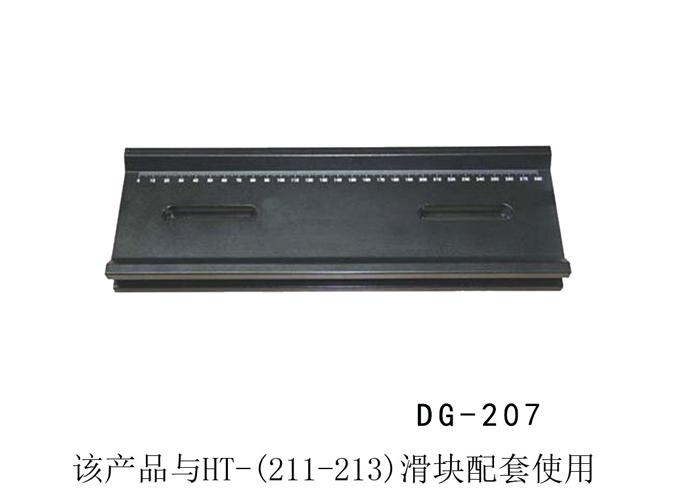 Precise Guide Rail, Optical Slide, 100mm x 2000mm DG-207