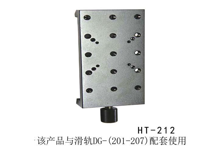 Optical Slider, Optical Rail Carrier 140mm x 65mm HT-212